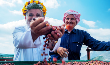 The case for protecting Saudi Arabia's ancient art of Khawlani coffee production