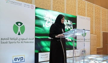Saudi Sports for All Federation sees exciting finish with three winning teams