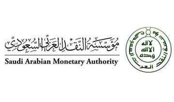 SAMA announces the launch of nonbank licenses