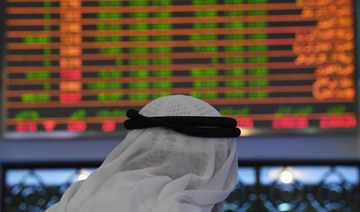 UAE implements tighter decline limit for listed stocks