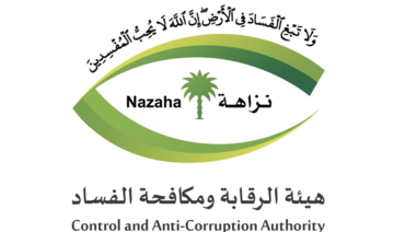 Saudi Arabia's Control and Anti-Corruption Authority arrests corrupt judge and accomplices