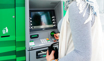 Saudi Arabian Monetary Authority orders validity extension on ATM cards