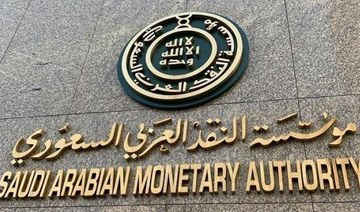 Saudi Monetary Authority directs banks to postpone 3-month installment payments