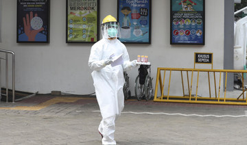 Indonesia announces 260 coronavirus cases, 11 deaths