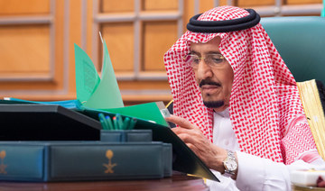 Saudi Cabinet urges OPEC+ countries to further reduce oil production
