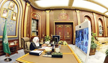 Saudi Shoura Council convenes session online to tackle various measures