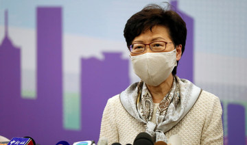 Beijing will not back down on new Hong Kong security law: Carrie Lam