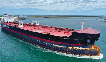 Tankers to be blacklisted for trade with Caracas