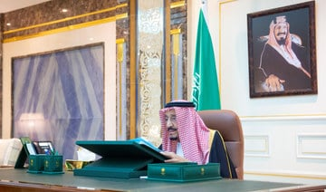 King Salman chairs Saudi cabinet meeting from hospital