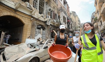 UAE Red Crescent chairman donates over $270,000 for victims of Beirut's port explosion