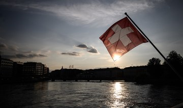 Switzerland removes on-arrival quarantine requirement for Saudis