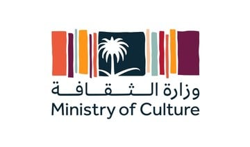 Saudi Culture Ministry to launch first oil museum