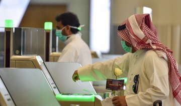 Saudi Arabia to ease COVID-19 international travel restrictions on Tuesday