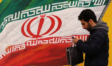 Iranian hackers capable of cracking encrypted messaging systems, reports suggest