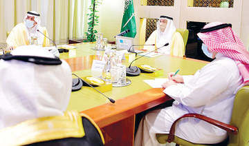 "Riyadh governor joins in with students distance learning virtual platform ""Madrasati"""