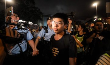 Hong Kong activist Joshua Wong arrested for 2019 'unlawful assembly'