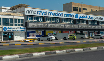 Alvarez & Marsal named administrators of UAE's NMC Healthcare