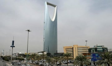Saudi Arabia strengthens position as world's largest Islamic finance market