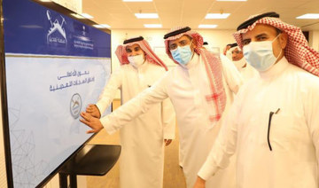 Saudi Ministry of Industry and Mineral Resources launches mining reserves, complexes and mining licenses service