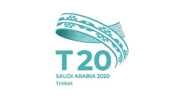 Saudi T20 webinar tackles online learning, cybersecurity and the challenges of lockdown