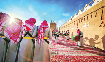 Culture documentation by Saudi ministry to help dispel misconceptions