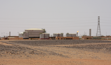 WEEKLY ENERGY RECAP: Prices fall, Libyan output up