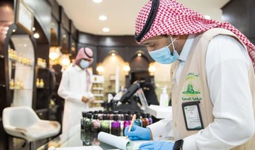 Recoveries outpace virus cases in Saudi Arabia