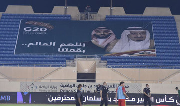 Saudi Arabia to unveil new international sporting event on Thursday