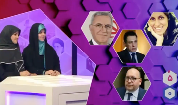 Iranian TV quiz show slammed as 'disgusting,' 'cruel' over Zaghari-Ratcliffe 'spy' question