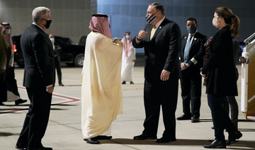 Pompeo arrives in Saudi Arabia for talks with Crown Prince Mohammed bin Salman