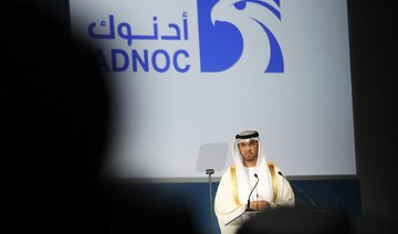 UAE discovers 22 billion barrels worth of onshore 'unconventional' oil resource