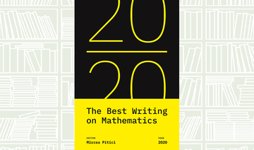 What We Are Reading Today: The Best Writing on Mathematics by Mircea Pitici