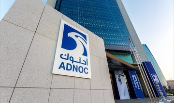 UAE's ADNOC awards Occidental onshore exploration concession