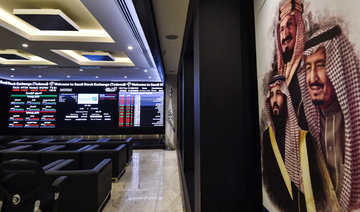 Wednesday trading: Tadawul index up 0.6%, as SABIC and Al-Rajhi Bank rise