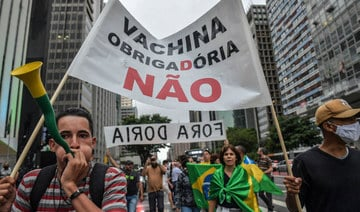 Vaccine refusal in Brazil grows to 22%, most reject Chinese shot: poll