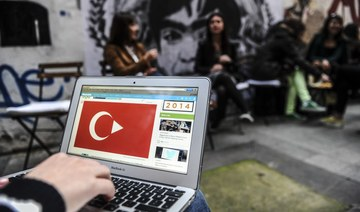 YouTube has set up an office in Turkey, bowing to pressure to comply with a new law regulating social media channels. (AFP/File Photo)
