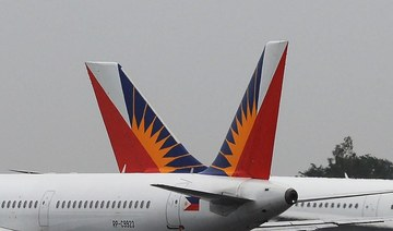 Philippine Airlines halts London flights until end-February