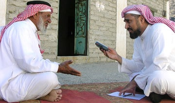 Saudi national archives foundation Darah uncovering past with oral history tradition