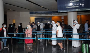 Oman included in UAE's safe travel list