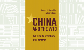 What We Are Reading Today: China and the WTO