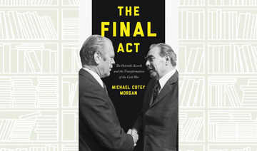 What We Are Reading Today: The Final Act: The Helsinki Accords and the Transformation of the Cold War