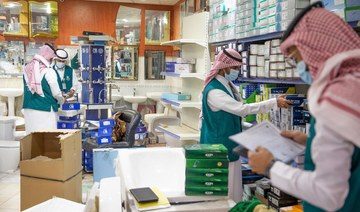 Saudi Arabia fines over 300 businesses for not adhering to anti-COVID-19 measures