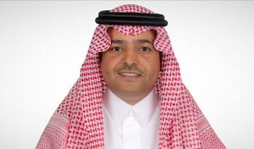 Saudi Telecom names Olayan Al-Wetaid as new group CEO