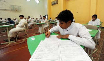 Ataa Educational signs acquisition deal to buy 52% in Al Wasat National Schools