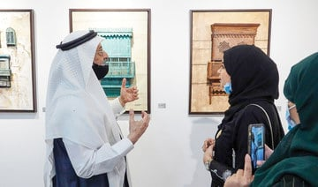 Rawasheen exhibition preserves decorative architecture of Jeddah