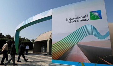 PIF: Saudi Aramco may sell more shares if market conditions are right