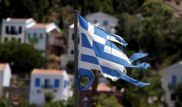 Greece rolls out vaccinations to island outposts ahead of summer