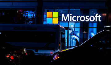 A signage of Microsoft is seen on March 13, 2020 in New York City (AFP)