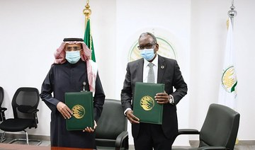 The agreement was signed in Riyadh by KSRelief's assistant general supervisor for operations and programs, Ahmed bin Ali Al-Beez, and UNICEF's representative in the Gulf, Eltayeb Adam. (SPA)