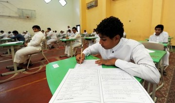 45% of students in Saudi Arabia shifted to government schools amid pandemic